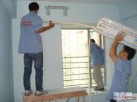 宝山区共康专业空调拆装/空调移机接铜管加液等维修