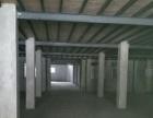 薛家汤庄 叶汤路 厂房 1300平米出租