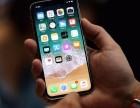 二手手机电脑回收报价 iPhonex回收多少钱