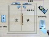 武昌杨园 螃蟹甲 玻璃吊滑门安装维修
