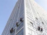 上海闸北保洁公司 闸北区外墙清洗