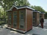 安阳环保厕所定做- 乾通环保 服务周到工艺精湛