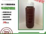 防锈油 金属防锈剂 薄层防锈油 油膜薄易清洗防锈期长