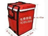 北京保潔包定制