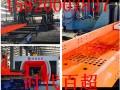 徐州定制数控三维钻床 高效节能三维钻床厂家