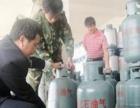 泰安城东液化气配送服务。