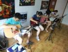 北京学吉他,北京学乐器,乐器提高,零基础学吉他