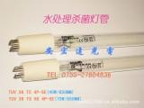 原装进口飞利浦水处理杀菌灯 TUV36T54PSE 40W/84