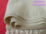 纯羊毛书画毛毡 书法毛毡 书画毡垫 墙用羊毛毡子2*4米