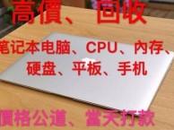 苏州二手电脑回收苏州电脑回收