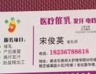 康乃欣催乳宋老师河医片