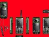 批发:D3全功能军用三防手机/对讲手机/