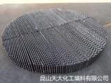 250Y不锈钢孔板波纹填料不锈钢板波纹填料250y板波纹填料