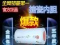 潮州 电热水器 低至 188 批发零售 欢迎订购