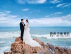 青岛婚纱摄影拍摄基地在哪,青岛婚纱照哪家评价好