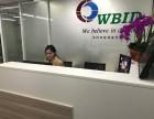 上海浦东新区南码头社区浦东南路3456号WBID教育晚托班