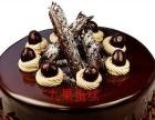 广河县烘焙蛋糕店专业订蛋糕网站预定水果蛋糕免费配送