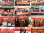 上海家居装修设计培训、室内装潢风格设计培训