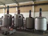 梁山华浜二手设备专业供应二手反应釜_回收二手3吨搪瓷反应釜
