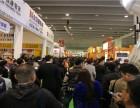 2020上海美博会时间-2020年上海美博会地点