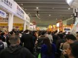 2021第56届广州春季三月份美博会
