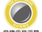 欢迎访问/~长春TCL电视售后各点%(维修网站)服务中心