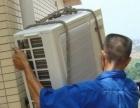 李木匠专业安装维修搬运各种办公民用家具