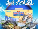 海鲜大礼包 特产水产干货 送礼首选  海鲜冷冻干货礼盒  水产批