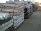 高价回收布料 各种库存服装和库存辅料