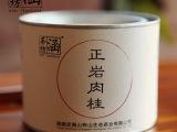 武夷山茶叶正岩肉桂 产值稀少 正宗武夷山岩茶流香涧肉桂