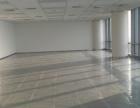 豪丹路毅飞写字楼雄安新区容城核心区1100平米精装