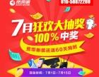 全北京宽带通,长城宽带特价光纤宽带安装,商业办公,农村平房