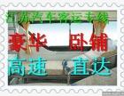 客车)吴江到保定汽车(大巴车)几点发车?)几小时+多少钱?