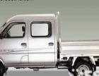 來電優惠、3.2米貨車搬家、可入城送貨,長短途運輸