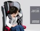 法国品牌trottine 蹦蹦乐 儿童安全座椅