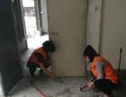 惠阳大亚湾专业开荒保洁 公司开荒保洁 医院开荒保洁