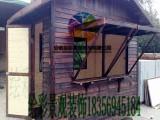 碳化木防腐木木屋活动房户外实木岗亭保安亭移动奶茶屋定做