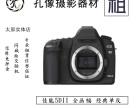 山西太原 佳能5D2全幅单反出租 孔像摄影器材租赁