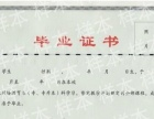 陕西师范大学专升本高升专189-9517-6827