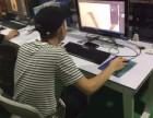 广州市哪里有电脑办公培训 电脑word文档