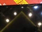 出售三星~长虹32寸液晶电视