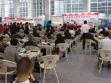 上海博华国际展览有限公司北京食品展专业的一站式广州食品展
