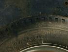 电动三轮车轮胎