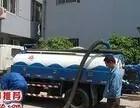 贵阳市政管道疏通|小河市政管道疏通|