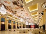 北京大型會議酒店培訓中心 黃河京都會議中心