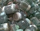 高价回收设备钢材