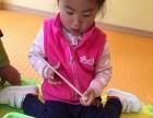 张江早教中心 亲子早教课 启蒙音乐 婴幼儿创意课 2岁早教班