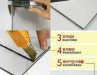 北京铝塑板,北京喜庆铝塑板,上海厂家铝塑板