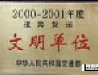 天津吉祥搬家公司 天津各区设有分部 全市最低价