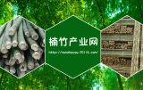 一根竹子,带来绿色产业链-中国楠竹产业网